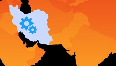 اقتصاد ایران تا ۲ سال دیگر چه تغییراتی میکند؟