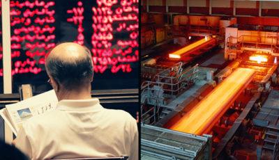خبر خوب برای سهامداران فولاد / اعلام درآمد جدید این شرکت