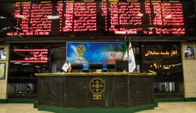 اسامی بانکهای مورد قبول معاملات نفت در بورس انرژی اعلام شد