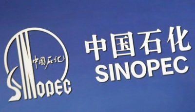 رایزنی سینوپک با دولت چین برای ادامه واردات نفت ایران