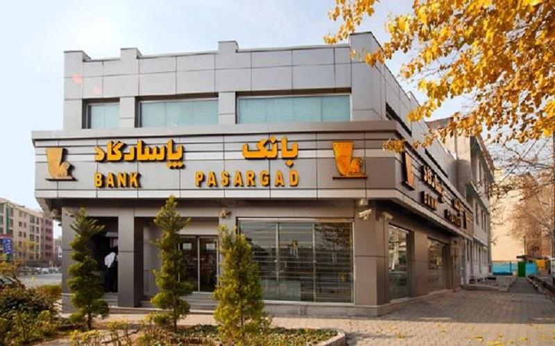 گسترش خدمات کارت در سامانه بانکداری مجازی بانک پاسارگاد