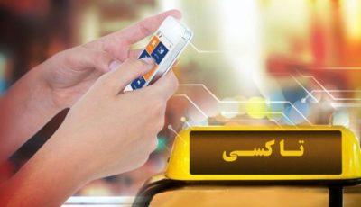 واگذاری کیف پول شهروندی مشهد به تجارت الکترونیک پارسیان