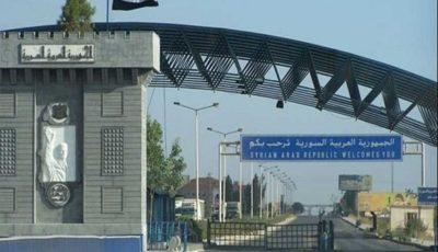 بازگشایی گذرگاه «نصیب» در مرزهای سوریه و اردن بعد از ۳ سال
