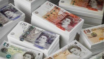 بانک مرکزی انگلیس اسکناس ۵۰ پوندی جدید منتشر میکند