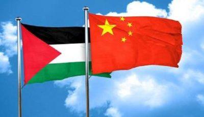 چین و فلسطین یادداشت تفاهم تجاری امضا کردند