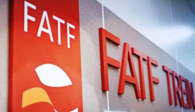 آخرین مهلت تصویب FATF در ایران چه زمانی است؟