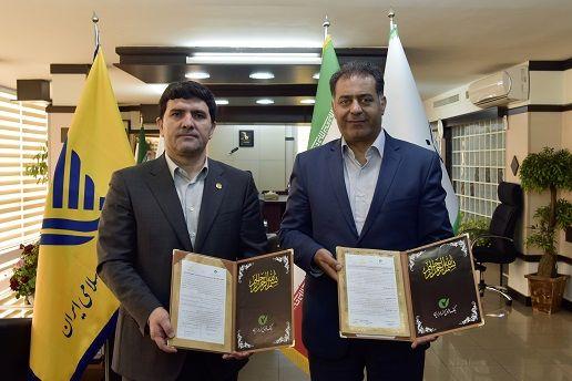 گسترش تعاملات بانکی با شرکت ملی پست جمهوری اسلامی ایران