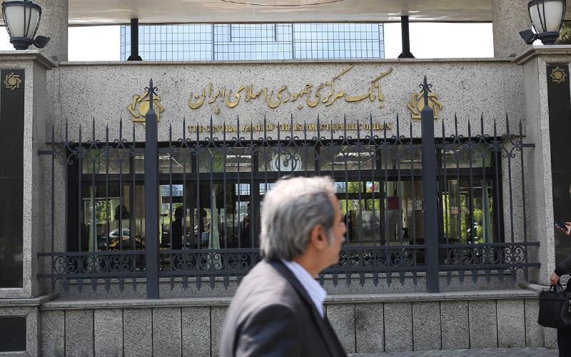 تصمیم جدید بانک مرکزی برای کنترل قیمت درهم
