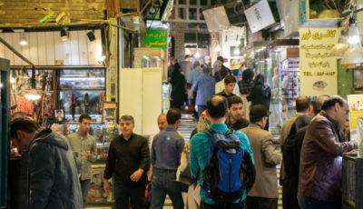راسته خرازیهای بازار بزرگ تهران به روایت یک گزارش تصویری