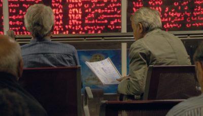 معامله ۲۵۰ میلیارد سهم در بورس طی ۶ ماه