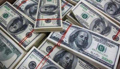 عربستان به پاکستان قول وام 6 میلیون دلاری داد