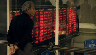 آسیب هیجان زدگی سهامداران در بورس