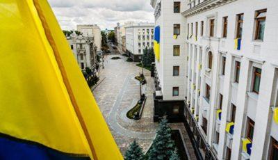 وام جدید صندوق بینالمللی پول به اوکراین