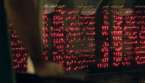 صف فروش بانکیها و ریزش شاخص بورس