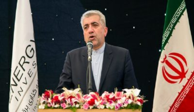 وزارت نیرو ۷۶۴ طرح برای استان قم پیشبینی کرده است