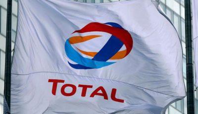 همکاری مشترک شرکت نفت ابوظبی و توتال برای تولید شیل گاز