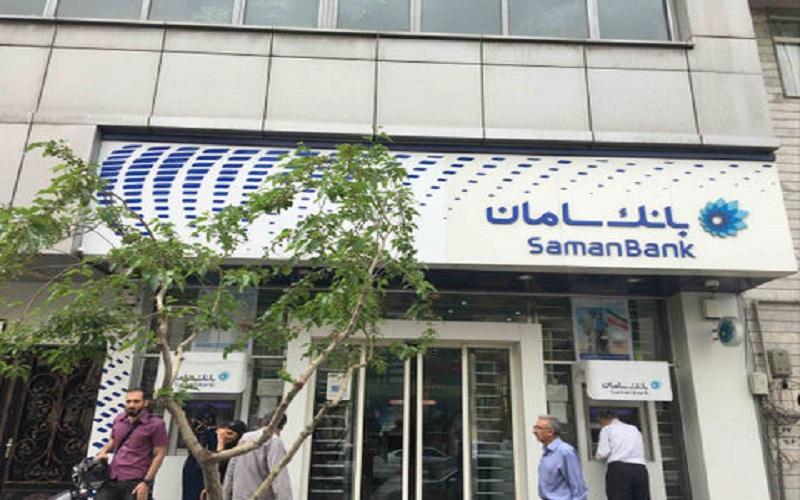 افتتاح دفتر بانکداری اختصاصی بانک سامان در تهران