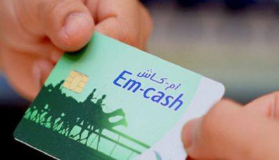 ارز رمزنگار امارات متحده عربی با پشتوانه درهم معرفی شد