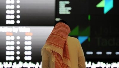 خروج گسترده سرمایهگذاران خارجی از بورس عربستان