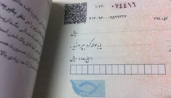 مبادلات چکی کاهش یافت / نیمی از چکهای بانکی کشور در تهران مبادله میشود