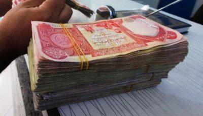 قیمت دینار عراق در بازار آزاد