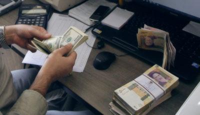 حذف سود مرکب بانکی