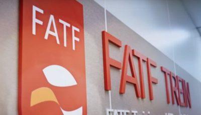 خبر مهم برای بازارها / بررسی fatf به تعویق افتاد / واکنش احتمالی بازارها چیست؟