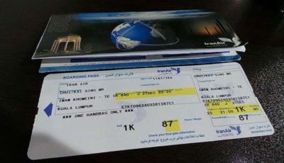 اعلام نرخ بلیت هواپیما از تهران به شهرستانها
