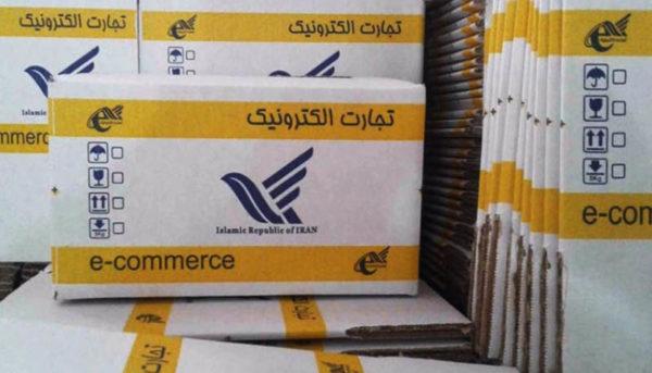 انحصار از شبکه پست برداشته شد