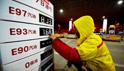 افزایش قیمت بنزین در چین به دلیل تحریم نفتی ایران