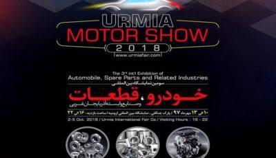 حضور گسترده گروه سایپا در سومین نمایشگاه خودرو، قطعات و صنایع وابسته آذربایجان غربی
