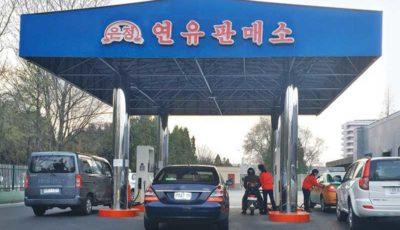 تحریمهای ایران قیمت بنزین در ژاپن بالا برد