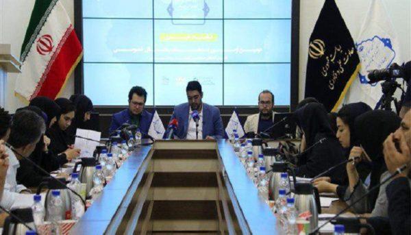 اقدام همدلانه موسسه میزانگستران شریف در مبارزه با تحریم