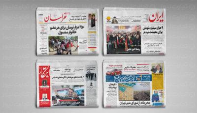 بسته غذایی به چه کسانی میرسد؟/گمانهزنیها درباره شهردار تهران