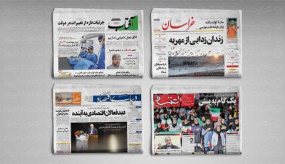 زندانزدایی از مهریه و جزئیات تازه از تغییرات کابینه