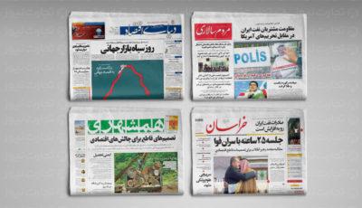 مقاومت مشتریان نفتی ایران/پاسخ نیلی به انتقادات بیشمار