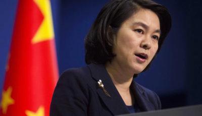 چین به همکاریهای اقتصادی خود با ایران ادامه میدهد