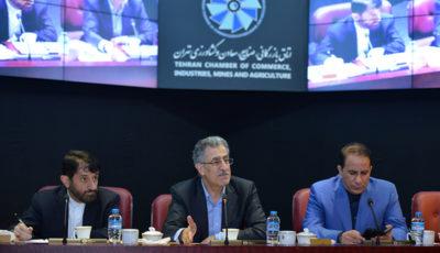 در نشست غیرعلنی اتاق تهران چه گذشت؟