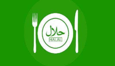 گردش مالی ۴ هزار میلیارد دلاری غذای حلال در دنیا