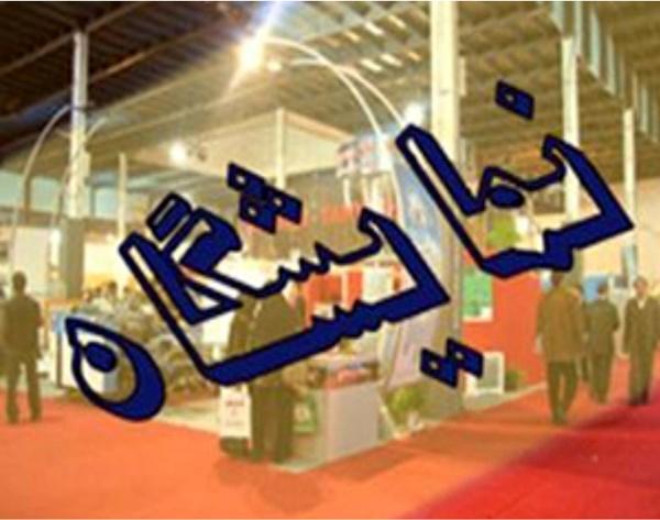 گشایش پاویون جمهوری اسلامی ایران در یازدهمین نمایشگاه بینالمللی گل و گیاه هلند