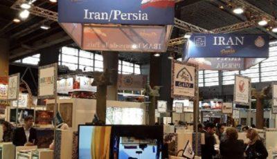 چراغ ایران در نمایشگاههای گردشگری خارجی خاموش میشود؟