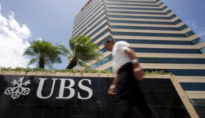 باجگیری ۲ میلیارد دلاری آمریکا از بزرگترین بانک سوئیس