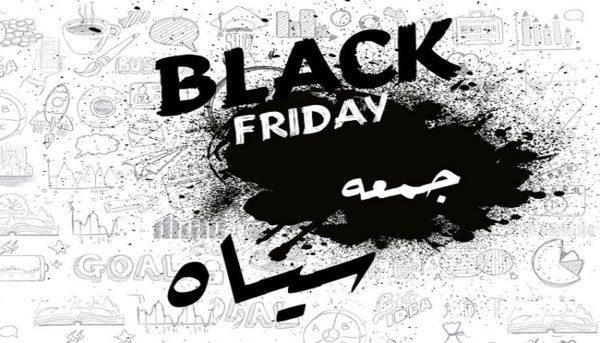 استقبال غولهای فروش اینترنتی ایرانی از جمعه سیاه