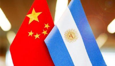 آرژانتین و چین سوآپ ارزی را به ۱۳۰ میلیارد یوآن افزایش میدهند
