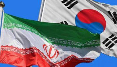 پیشنهاد تشکیل صندوق مشترک بین ایران و کره جنوبی