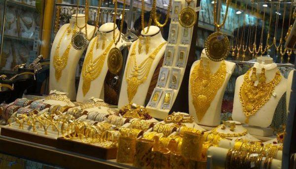 قیمت طلا و ارز در بازار امروز ۴ اسفند