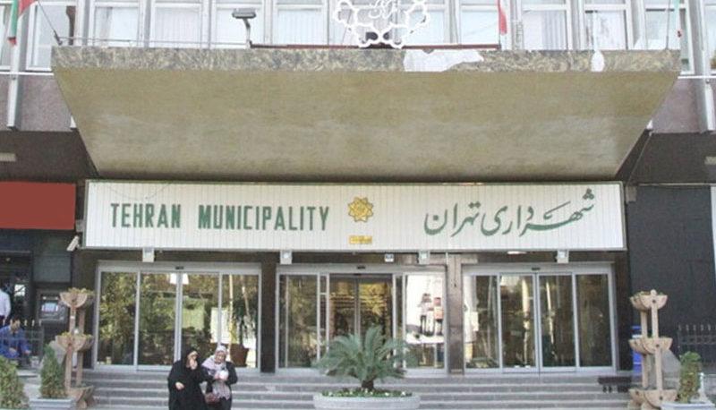 ارقام وحشتناک از وضعیت مالی شهرداری تهران (ویدئو)