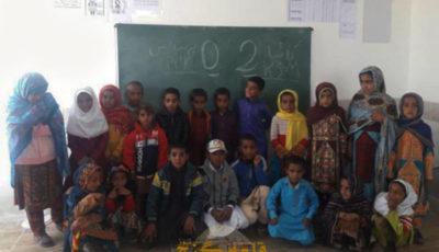 مدرسهای که با یک توییت جهانی شد