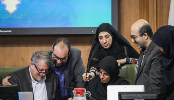 انتخاب دو گزینه نهایی برای شهرداری تهران