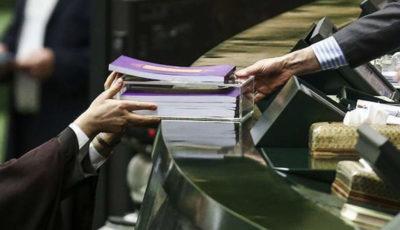 صورتحساب عملکرد بودجه ۹۶ به هیات دولت رفت